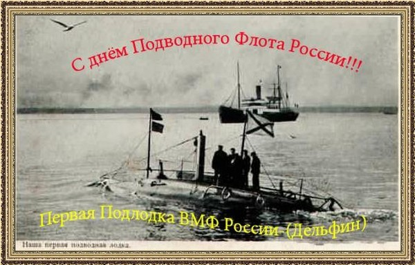открытки лодка