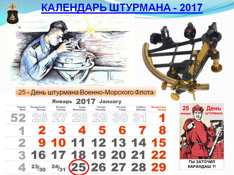 2017_01_sk.jpg